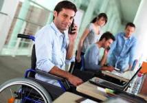 рабочие места для инвалида