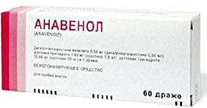 https://medblock.ru/644-trombozy-i-emboliya-chast-5.html