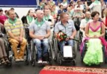 общество инвалидов