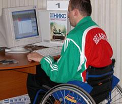 Где заработать инвалиду