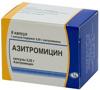 Азитромицин, применение и свойства