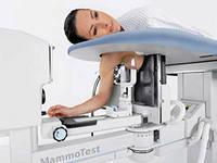 Болезнь рак молочной железы: характерные особенности.