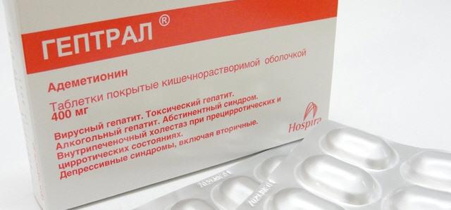 Передача вируса гепатита с