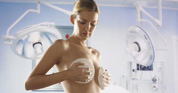 пласьика груди