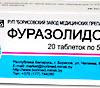 Фуразолидон – описание препарата, инструкция по применению, отзывы