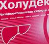 Холудексан – описание препарата, инструкция по применению, отзывы