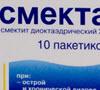Смекта – отзывы по препарату, инструкция по применению