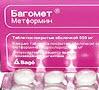 Багомет Плюс – описание препарата, инструкция по применению, отзывы