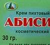 Абисиб –отзывы по препарату, инструкция по применению