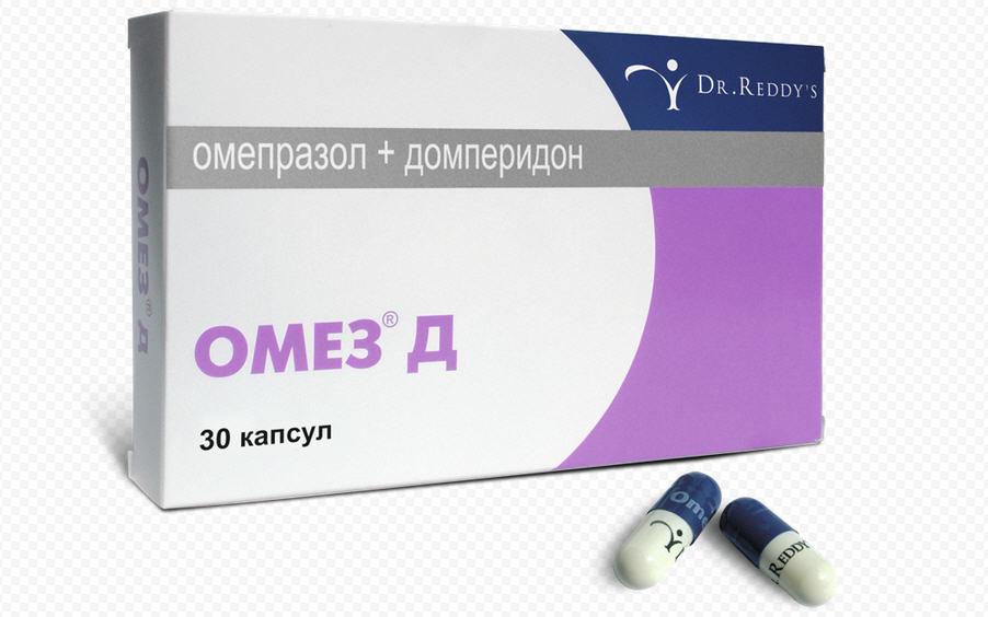 Омез – описание препарата, инструкция по применению, отзывы