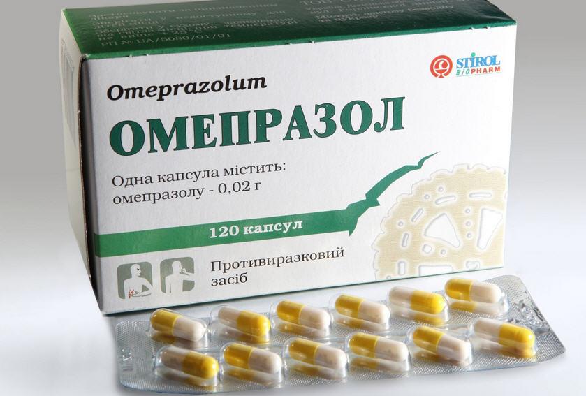 Омепразол – капсулы для лечения язвенной болезни