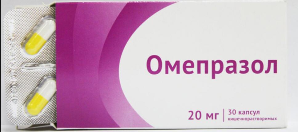 Омепразол – инструкция: все о препарате