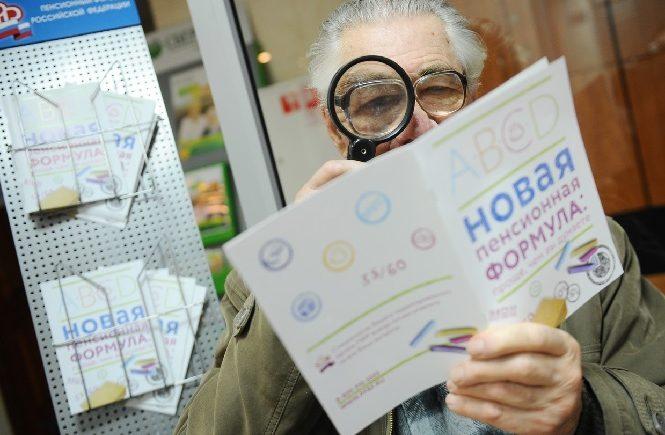 Будет ли повышение пенсий в 2017 году в России