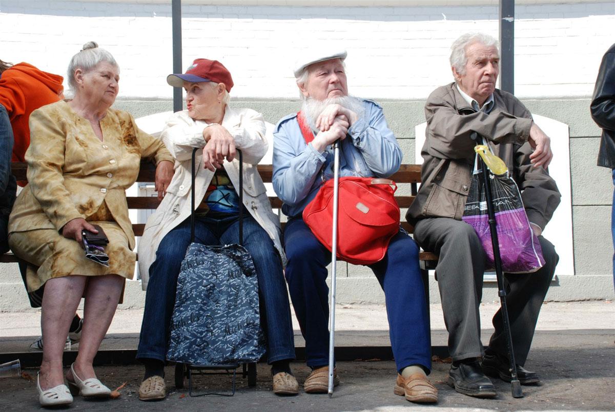 Какие льготы отменят пенсионерам в 2017 году в России