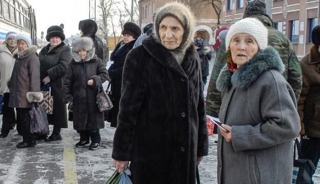 Прожиточный минимум пенсионера на 2017 год в России