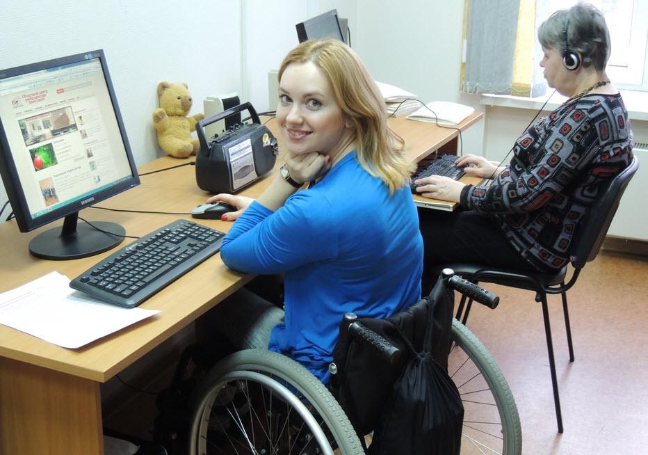 Знакомств россии сайт с инвалидами