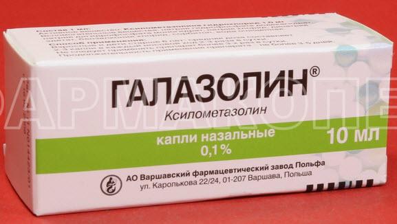 Галазолин – Гель для носа Галазолин