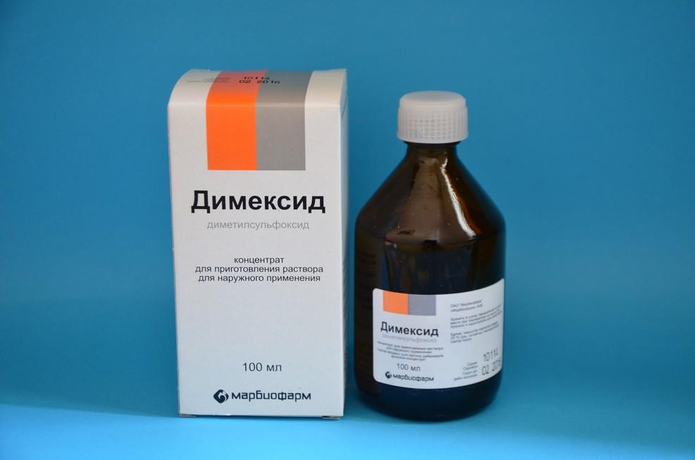 Применение Димексида