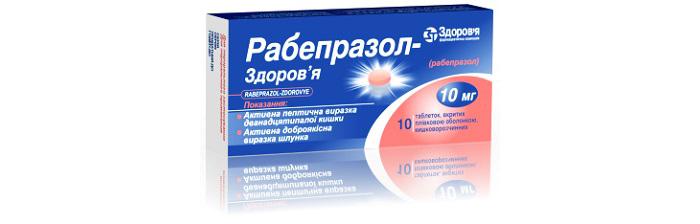 Рабепразол –  отзывы по препарату, инструкция по применению