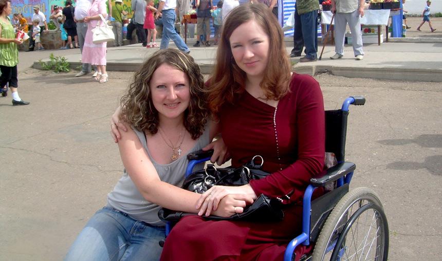 Как я стала инвалидом