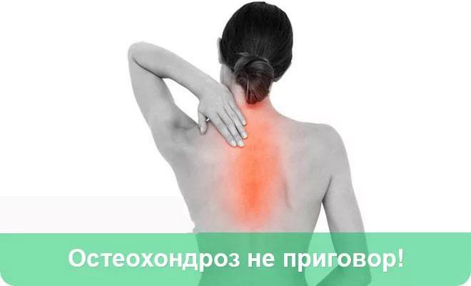 Остеохондроз грудного отдела позвоночника: можно перепутать с другими болезнями